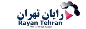همکاری با شرکت رایان تهران