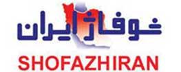 شرکت شوفاژ ایران